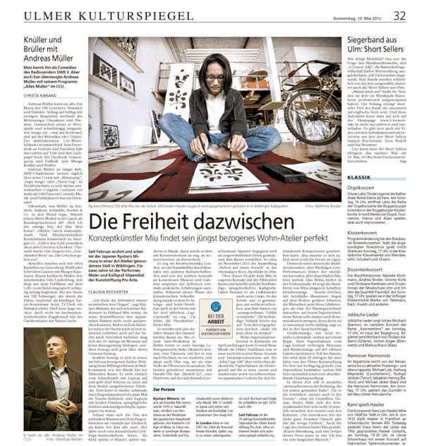 新聞「Suedwest Presse」の記事