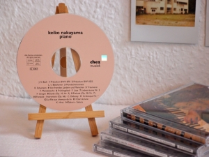 Keiko Nakayama CDs