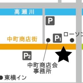 はいまーと2015:駐車場情報。